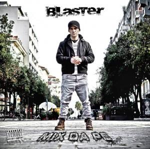 kisswebradio-blaster